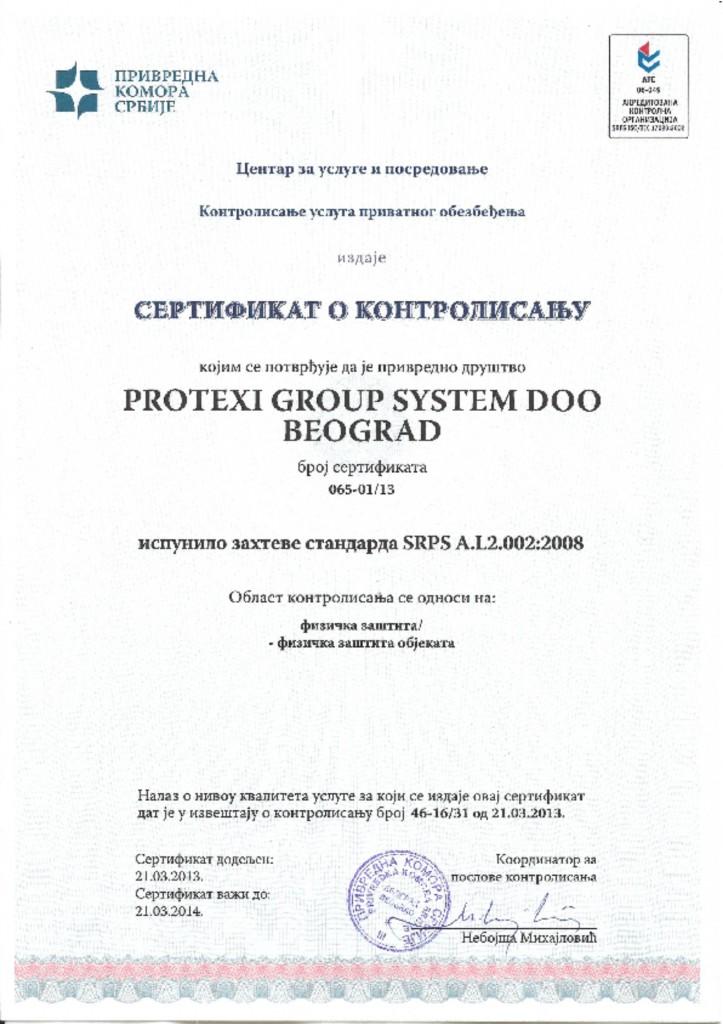 sertifikat FZ